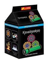 Детские научные игры Калейдоскоп Ранок