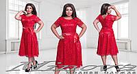 """Красивое гипюровое платье на атласной подкладке """"Маргарита"""" до 54 размера"""
