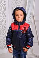 Куртка для мальчиков «Алекс» со съемными рукавами