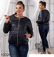Короткая женская куртка снизу на резинке плащевка на синтепоне размеры С М Л