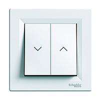 Выключатель для жалюзи Schneider Electric Asfora, белый