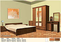 "Спальня ""Соната"" (Мебель-сервис)"