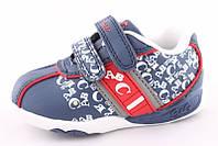 Кросовки B&G для мальчика с мигалкам, синие з красными вставками, 22, 23, 24, 25, 26, 27