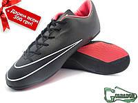 С Гарантией! Футзалки (бампы) Nike Mercurial