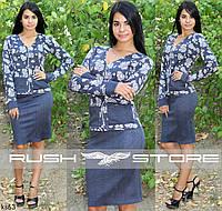 Женский деловой костюм с юбкой