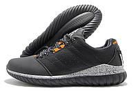 Кроссовки мужские Adidas Energy Boost черные с серым (адидас)