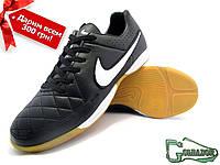 С Гарантией! Футзалки (бампы) Nike Tiempo Genio