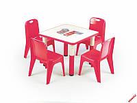 Стол детский Halmar Simba красный