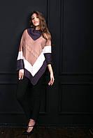 Модное вязаное пончо