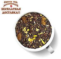 Черный чай пуэр Мужской каприз 100 г Gutenberg НОВИНКА