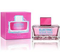 Antonio Banderas Electric Seduction Blue For Women