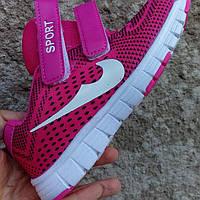 Ортопедические детские кроссовки для девочки