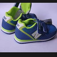 Детские New balance ортопедические кроссовки для мальчика!