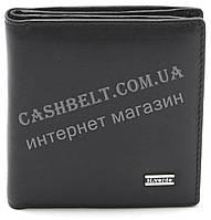Мужское кожаное прочное стильное портмоне бумажник H.Verde art. 8376N черного цвета