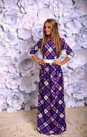 Красивое женское платье в пол в клетку фиолетовое