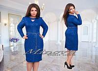 Женское короткое платье жаккард с принтом 48-56
