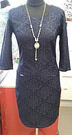 """Платье женское рукав 3/4 """"Темно-синяя классика"""""""