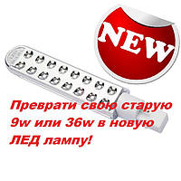 УФ ЛЕД лампочка 5W - электронная - НОВИНКА!!!