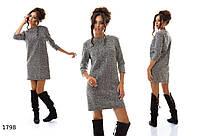 Платье женское ткань шерсть