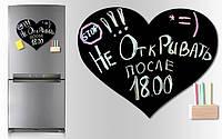 "Магнитная доска для мела ""Love"" 31х40 подарок девушке"