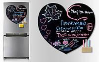 """Магнитная доска для мела """"Love"""" 45х40 оригинальный подарок на День Влюбленных"""