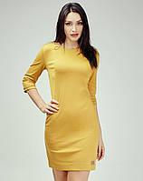 Модное платье золотистого цвета