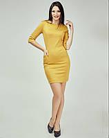 Золотистое платье с прорезными карманами