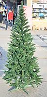 Искусственная елка литая новогодняя  1.80м