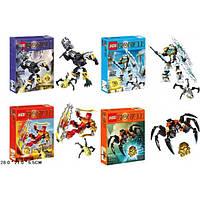 Конструктор Bionicle (аналог LEGO Биониклы)  арт.708-1,2,3,4