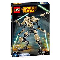 Конструктор Ksz 714 Звездные Войны Star Wars Генерал Гривус (аналог LEGO 75112)