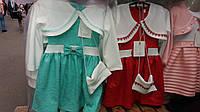 Оригинальное платье для девочки