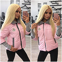Женская стильная куртка Moncler  (4 цвета)+(Большие размеры)