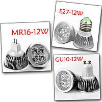 Энергосберегающая светодиодная лампочка на 12W E27, GU10, MR16