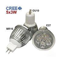 Энергосберегающая светодиодная лампочка на 15W E27, GU10, MR16