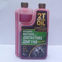Масло для бензопилы 1,0 л, полу синтетика