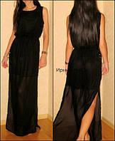 Нарядное макси платье Тейли со вставками из кожзама