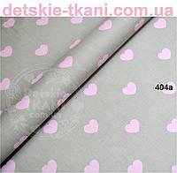 Натуральная ткань с розовыми сердечками 3 см на сером фоне №404а