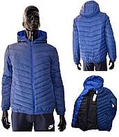 Мужская куртка Nike 533-13 голубая силикон