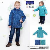 Демисезонная куртка для мальчика Baby Line V112-16 на флисе рогожка