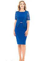 Нарядное женское платье новинка Зара больших размеров 52, 54, 56, 58 электрик