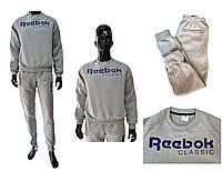Мужской костюм Reebok светло-серый