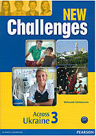 Challenges NEW 3 Across Ukraine український компонент