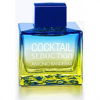 Парфюм для мужчин Antonio Banderas Cocktail Seduction Blue for Men (Антонио Бандерас Коктейл Седакшн Блю)
