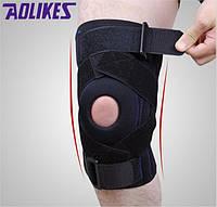 Профессиональный спортивный наколенник, поддержка бандаж для колена Aolikes для взрослого размер L