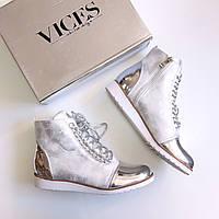 Ботильоны ботинки женские Vices Mirror серебро, осенняя обувь