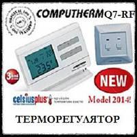 Беспроводной комнатный терморегулятор Computherm Q7 RF