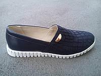 Балетки туфли женские кожа+замш синие 36 - 41 р