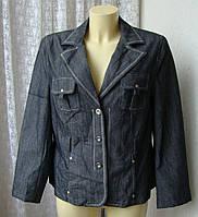 Пиджак куртка джинсовая G3 р.52 7095а