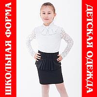 Детская классическая юбка для девочки школьная