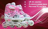 Ролики раздвижные с алюминиевой рамой Power Sport, розовый: 28-32 размер, мягкие PU колеса